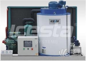 奶茶店制冰机 产品汇 供应兄弟制冰机IF5T-R4AIF5T-R4A
