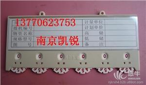 供应库房标签,物资标牌,磁性标签卡,磁性卡套库房标签卡,物资标牌