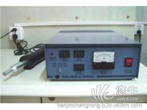 供应天津长荣超音波800W手焊机长荣超音波点焊机