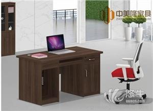 供应板式电脑桌简约职员桌电脑桌简约办公桌