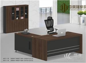 供应主管桌时尚定制主管桌椅组合办公桌
