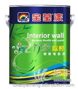 供应广东涂料生产厂供应净味绿色环保涂料加盟宝莹内墙涂料