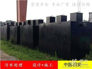 供应西安一体化污水处理设备一体