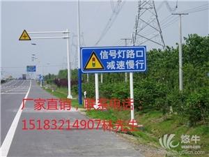 亿琪交通交通标志牌