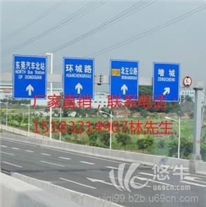 交通标志标牌制作