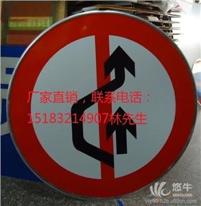 公路交通标志牌_专业