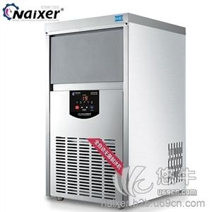 供应耐雪TH50商用制冰机30公斤