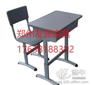 供应友派ZZYP塑钢课桌椅