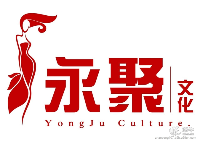 西安永聚结活动策划