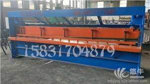 供应博远彩钢瓦剪板机4米液压剪板机