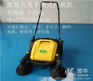 供应合美HM920工业扫地机小型扫地机