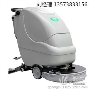 供应合美HM550工业电动洗地机