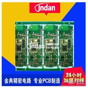供应高性价比PCB打样印刷线路板