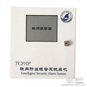 有线湿水牛皮纸胶带 产品汇 供应欣广安大功率有线无线兼容IP联网报警主机IP联网报警主机