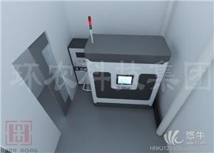 供应泓源科达SFC实验室废水处理系统