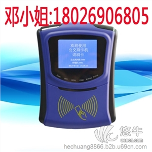 供应公交IC刷卡机页面-二维码公交刷卡机公交收费机
