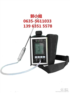 供���l路WL-3000+二氧化氯�缶��x分析�x
