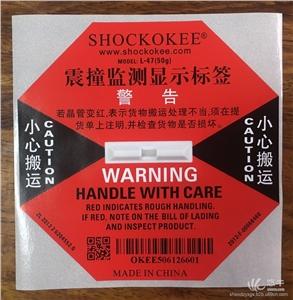 供应SHOCKOKEE50G防震撞标签50G