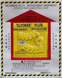 供应TILTOKEE多角度防倾斜标签