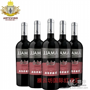 供应雅云坊美洲鸵传统珍藏红美洲鸵传统珍藏红葡萄