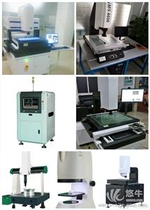 供应威曼VH4030东莞光学测量仪器手动影像仪