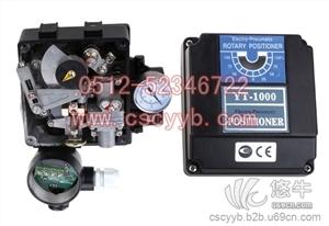 供应YT-1000R电气阀门定位器YT阀门定位器