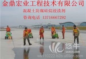供应防水涂料凯建昌盛硅烷浸渍剂厂家直销混凝土防腐硅烷浸渍剂
