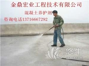 供应凯建昌盛 KJ-15 混凝土养生液混凝土养护剂