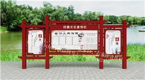 供应江苏亿龙定制政府、社区、校园室内外宣传栏标牌