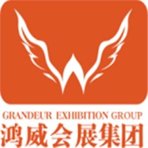 供应2018广州国际智能票务系统及设备展览会广州票务展