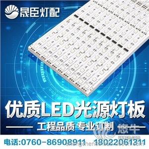 五金灯具配附件 产品汇 供应LED护栏管灯板工程灯具系统方案解决专家DMX512外控