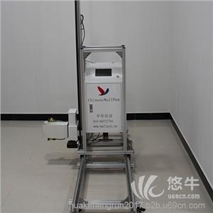 供应华科恒润HK-E5高清智能墙体彩绘机