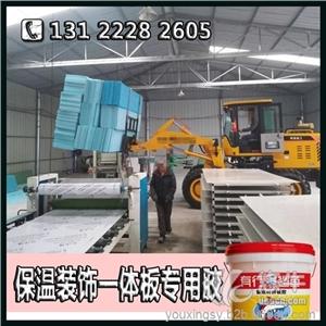 供应成都高性价比外墙装饰板胶品牌特卖外墙保温板胶