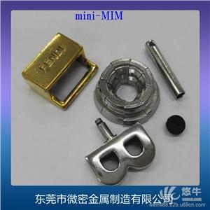 供应mini-MIM五金异形零件不锈钢五金配件