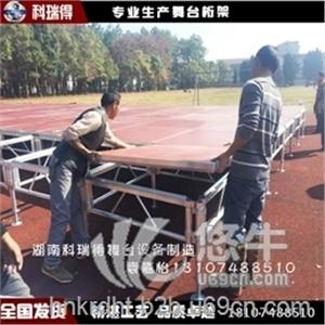供应湖南科瑞得厂家直销铝合金活动拼装舞台铝合金舞台