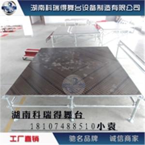 供应科瑞得1.22米*1.22米雷亚架钢铁舞台