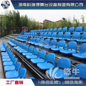 供应科瑞得1*2米看台板雷亚架体育场看台座椅