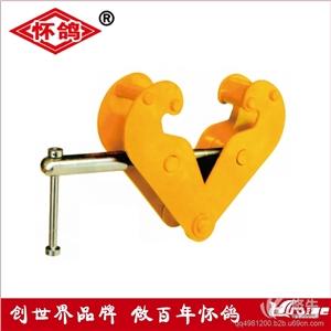 供应钢板夹持器,工字钢夹钳工字钢夹持器
