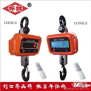 供应多功能电子吊秤,电子吊钩秤型号价格直视型电子吊秤