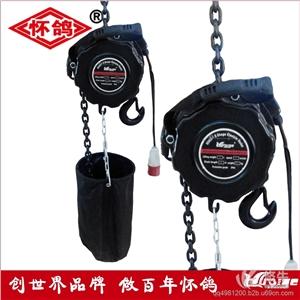 供应电动葫芦生产厂家怀鸽牌舞台电动葫芦价格舞台电动导链