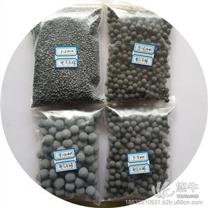 供应电气石球 托玛琳陶粒 滤料