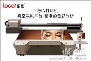 供应 高品质uv平板机个性产品打印的优势万能打印机
