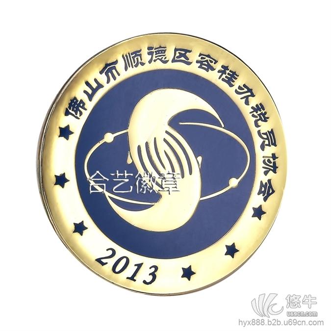 标志LOGO徽章