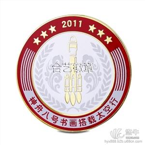 供应合艺定制圆形徽章印刷徽章磨砂徽章企业徽章