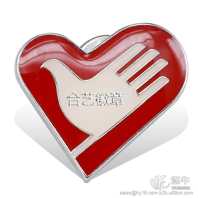 志愿者徽章