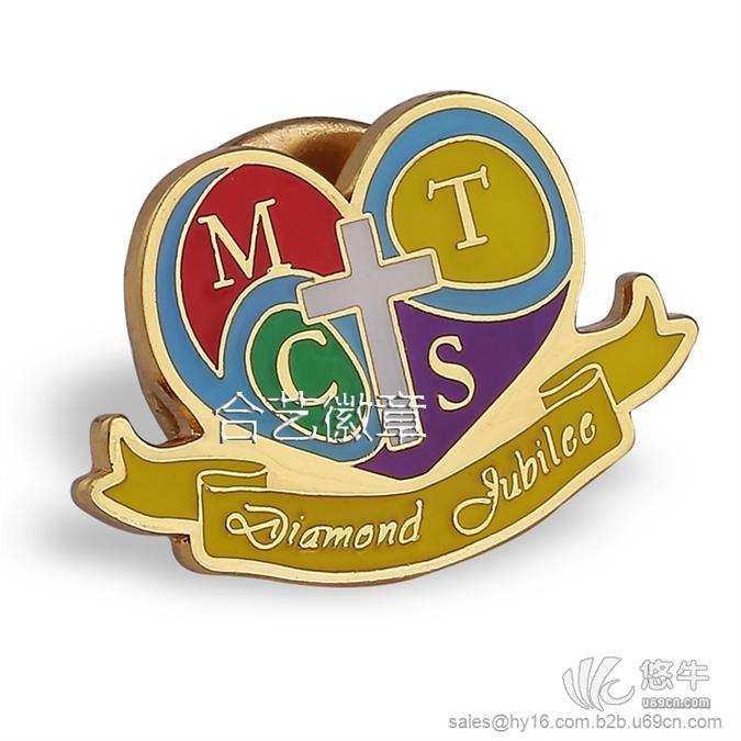 慈善总会徽章