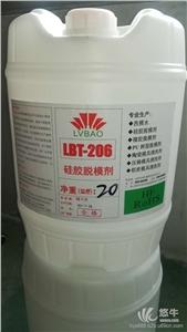供应绿保LBT2061无残留兑水30倍硅胶脱模水