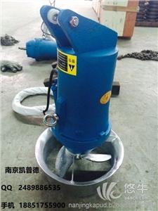 供应凯普德污水处理设备 缺氧池专用潜水搅拌机铸件