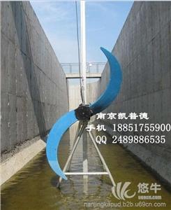 供应凯普德大推力 耐酸碱 调节预酸化池潜水推流器