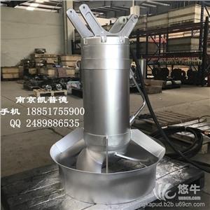 供应凯普德QJB3/8-400/3-740潜水搅拌机不锈钢材质